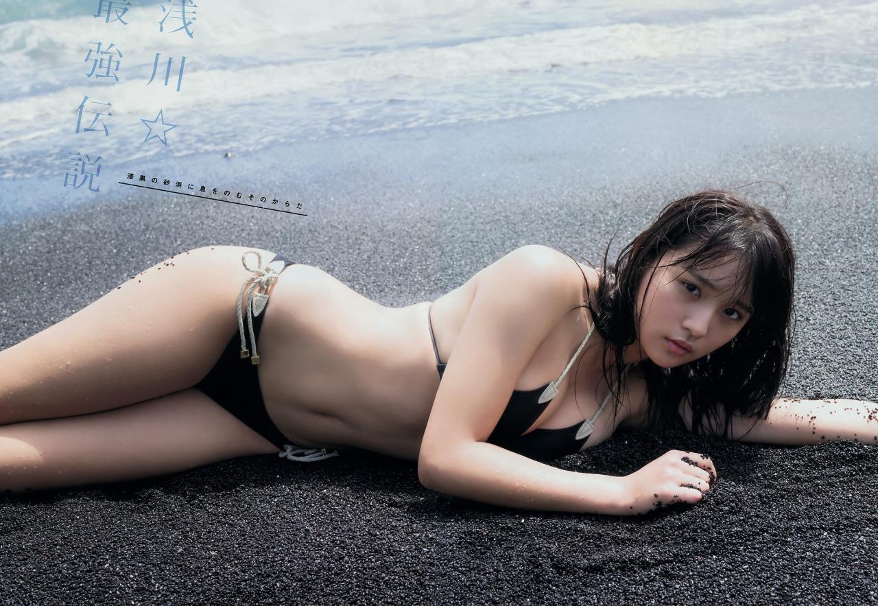 Japanese image 14 - 3 part 9
